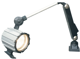 Halogen Work Lamp